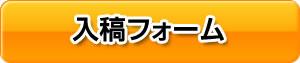 ボタン_r3_c1