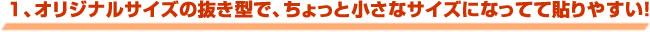 syousetsu_r7_c2